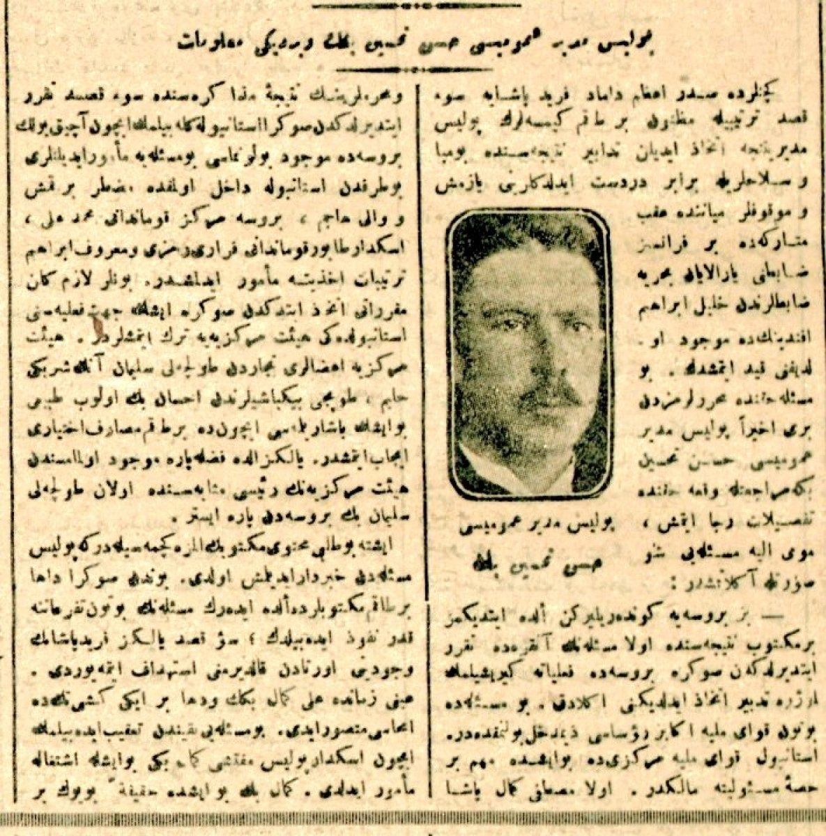 Kurtuluş Savaşı nda ilk kurşunu atan Hasan Tahsin kimdir? Kahraman Hasan Tahsin hakkında merak edilenler... #2